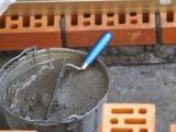 Сколько нужно цемента на куб бетона