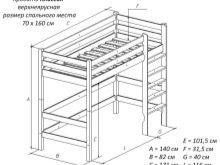 Кровать чердак из массива дерева