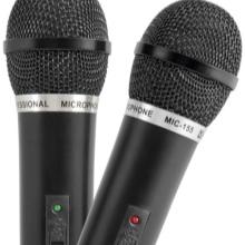 mikrofony-defender-osobennosti-obzor-modelej-nastrojka-i-podklyuchenie-3.jpg
