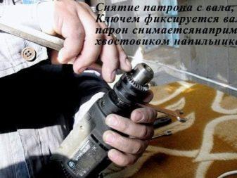 Как поставить патрон на дрель