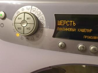 Ручная стирка в стиральной машине это