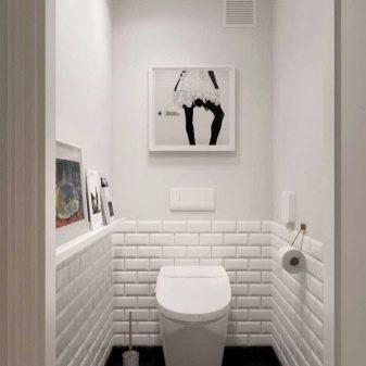 как по английски будет туалет