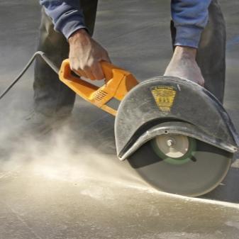 Пилка по бетону смесь для гидроизоляции бетонных колодцев