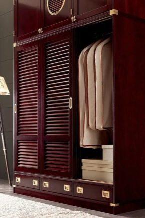 Двери-жалюзи для шкафа