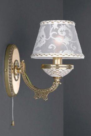 Классические светильники