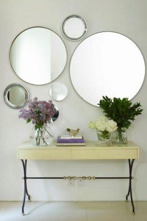 Выбираем настенное зеркало