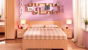 Кровати без подъемного механизма