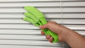 Как помыть жалюзи?