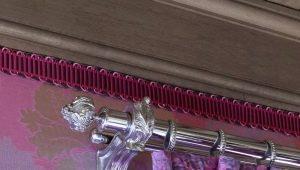 Металлические карнизы для штор