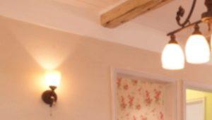 Беспроводное освещение в квартире