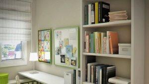Детские книжные шкафы