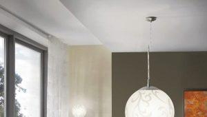 Круглые потолочные люстры