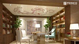 Натяжные потолки Ferico: модные идеи для вашего интерьера