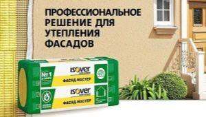 Плотность утеплителя Isover для фасада: как правильно выбрать?