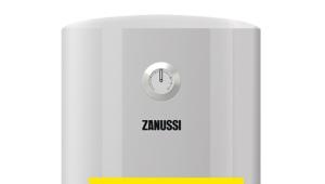Особенности и описание водонагревателей Zanussi