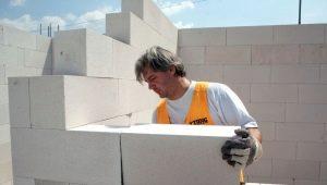 Как возвести стены из газобетона?