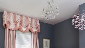 Какой длины и ширины должны быть шторы? Определяем высоту от пола