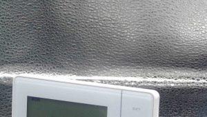 Терморегуляторы для котлов отопления: виды и правила выбора