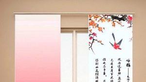Японские шторы в интерьере