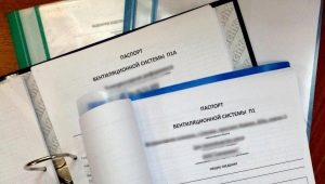 Процесс и тонкости паспортизации вентиляции
