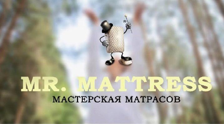 Матрасы Mr.Mattress