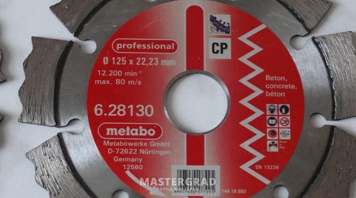 какой диск лучше купить по бетону