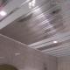 Реечный алюминиевый потолок: плюсы и минусы