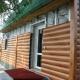 Виниловый сайдинг «блок-хаус»: особенности и преимущества