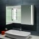 Зеркальные полки: необходимый атрибут ванной комнаты