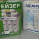 «Аквафор» или «Гейзер»: какой фильтр для воды лучше выбрать?