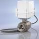 Шаровые краны с электроприводом: особенности и преимущества