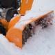 Все о снегоуборщиках Prorab