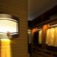 Подсветка с датчиком движения: особенности, виды, советы по выбору