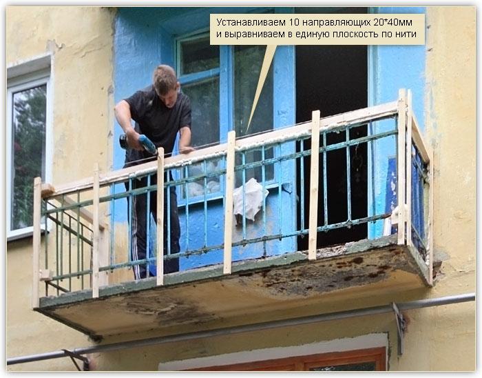 Обшивка балкона своими руками сайдингом