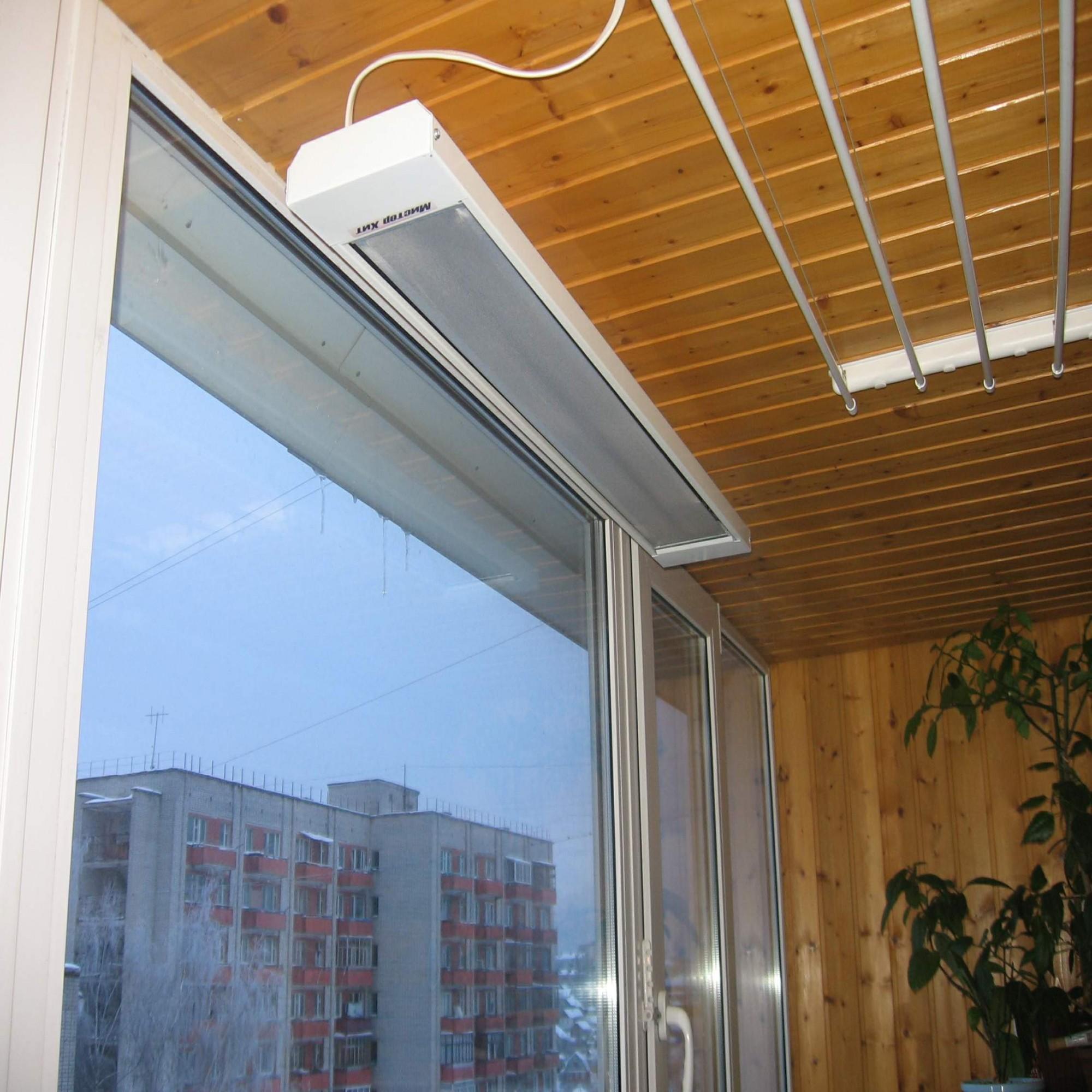 Инфракрасный обогреватель для балкона.