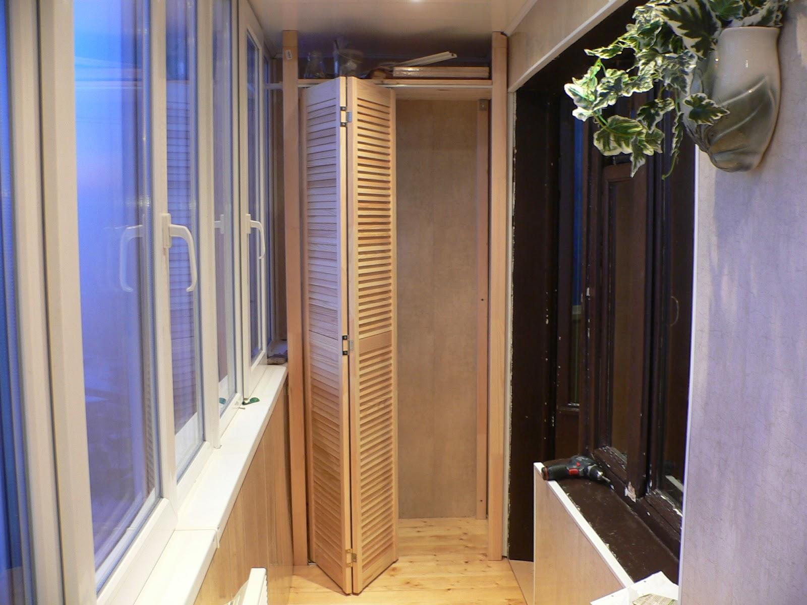Дверцы шкафа для балкона.