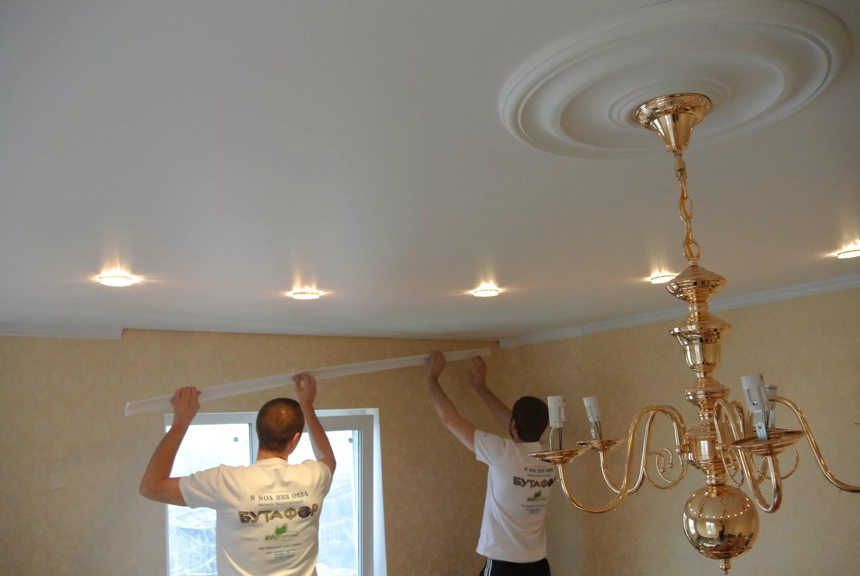Плинтус на потолок - когда нужен плинтус, что выбрать 48