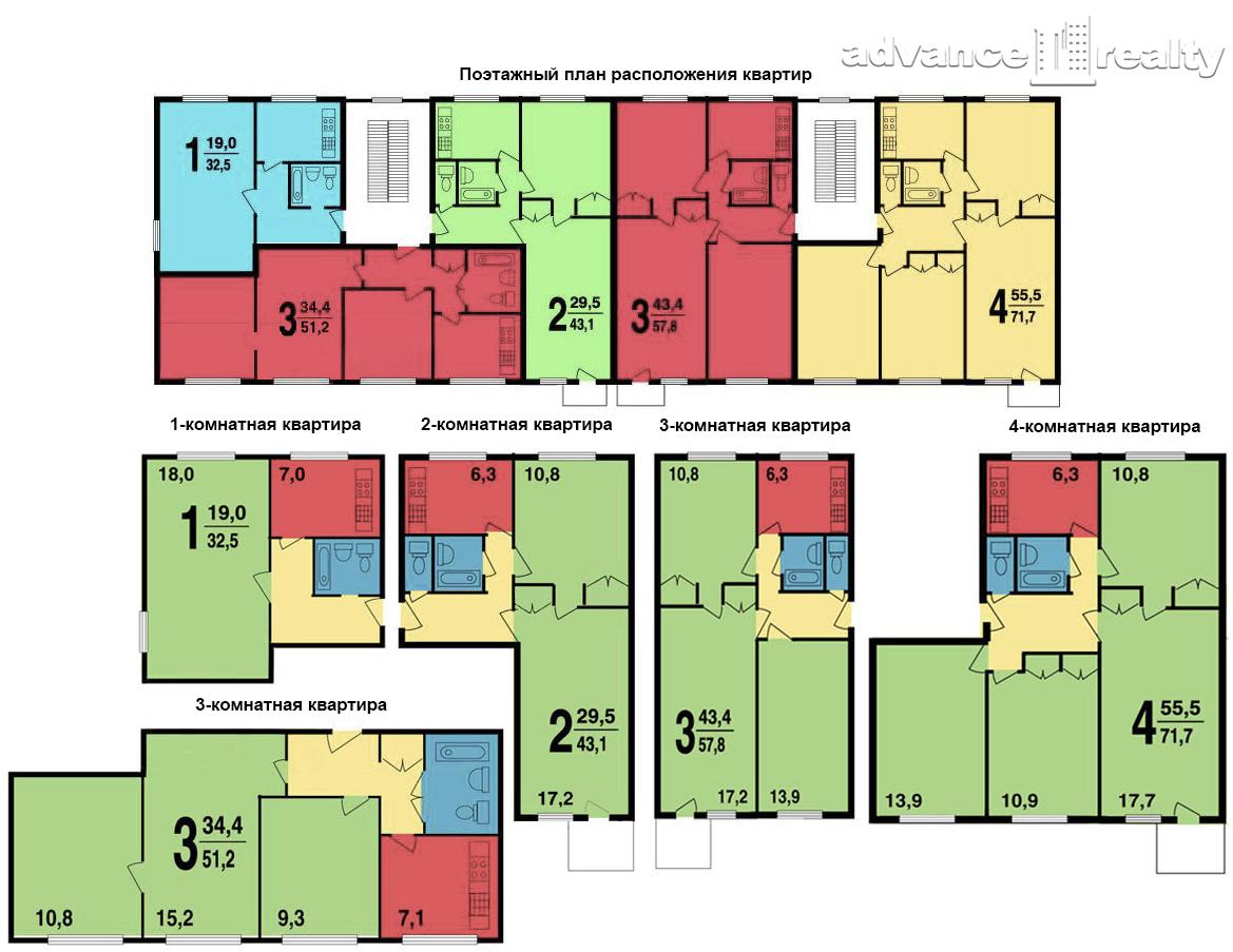 """Планировка 3-х комнатной квартиры в """"хрущевке"""" (67 фото): пе."""