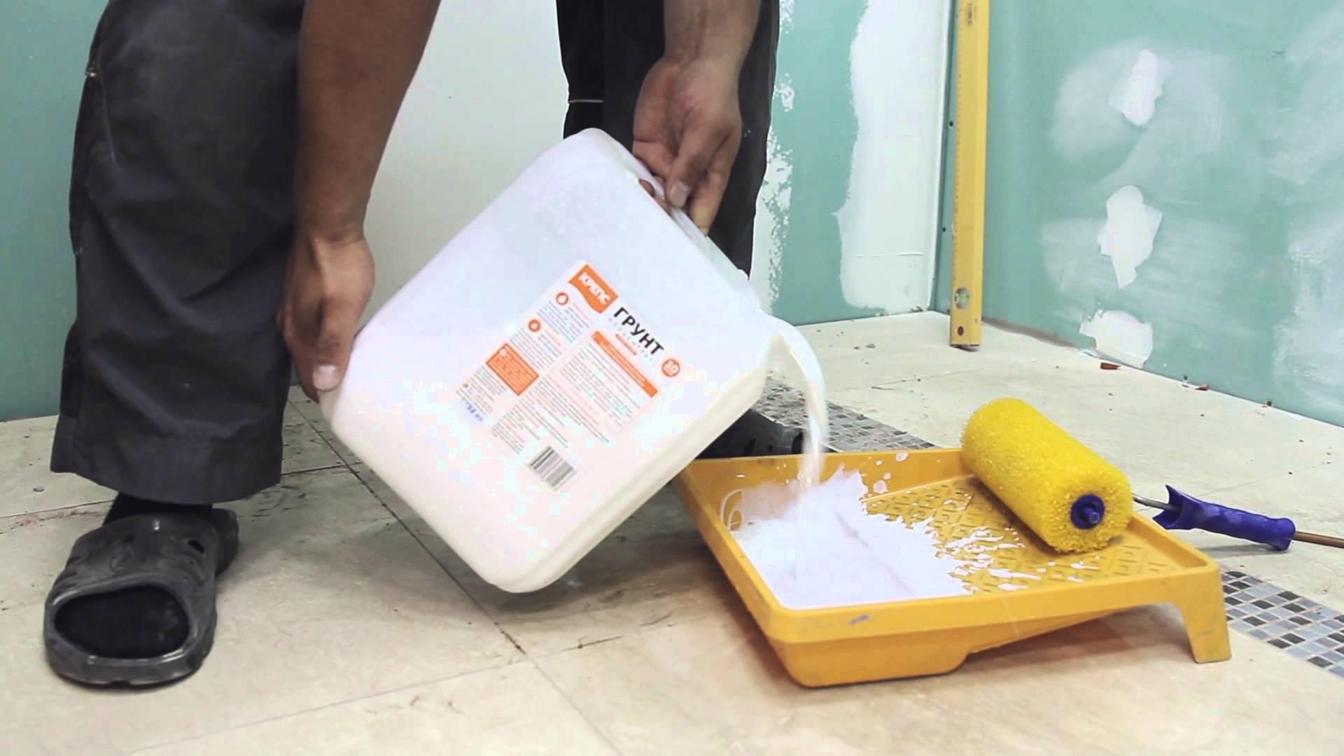 Как самому сделать грунтовку