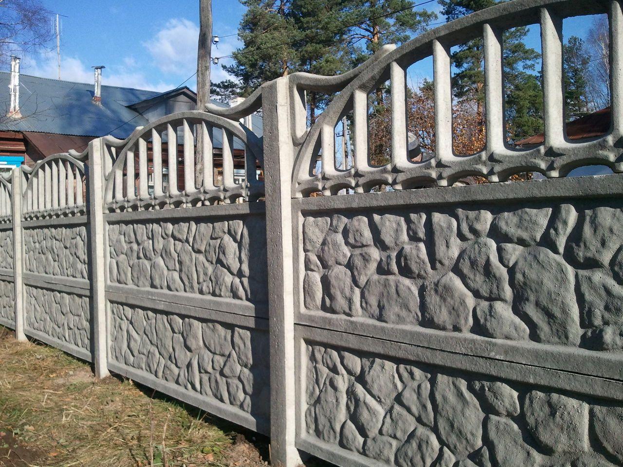 Купить сборный забор из бетона бетон в25 завод