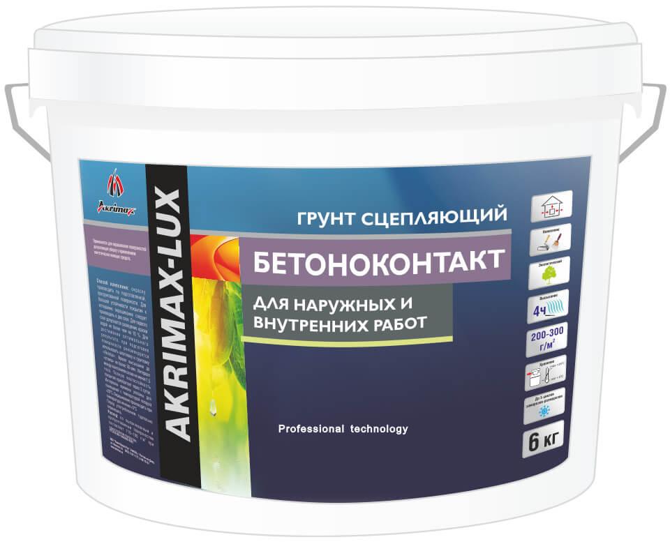 Бетоноконтакт профит люкс мастика из желатина подходит для покрытия
