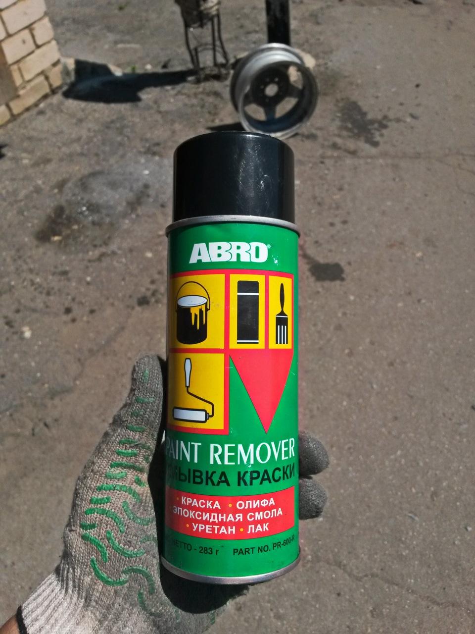 Жидкость для снятия краски с металла своими руками
