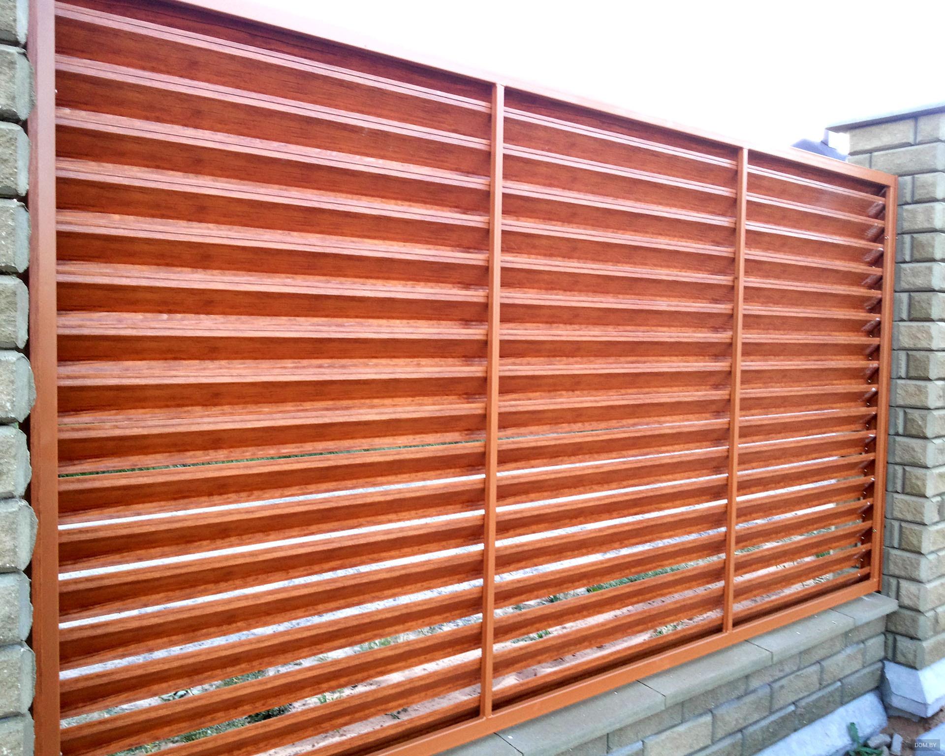 Забор жалюзи металлический своими руками