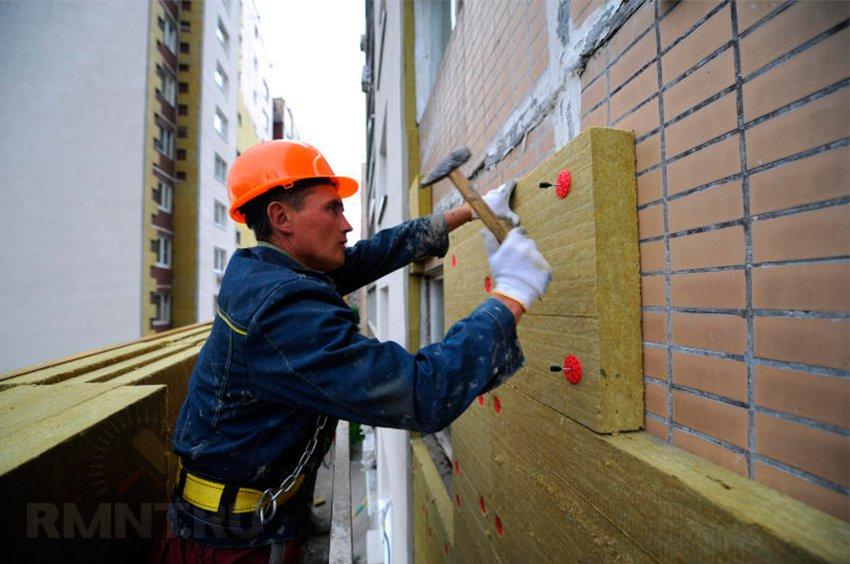 Инструкция по охране труда штукатурных работ