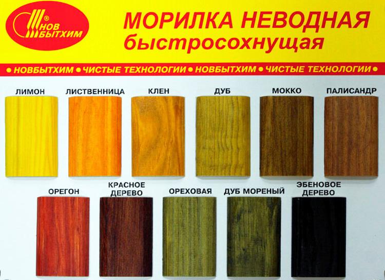 Морилка для дерева цветовая палитра