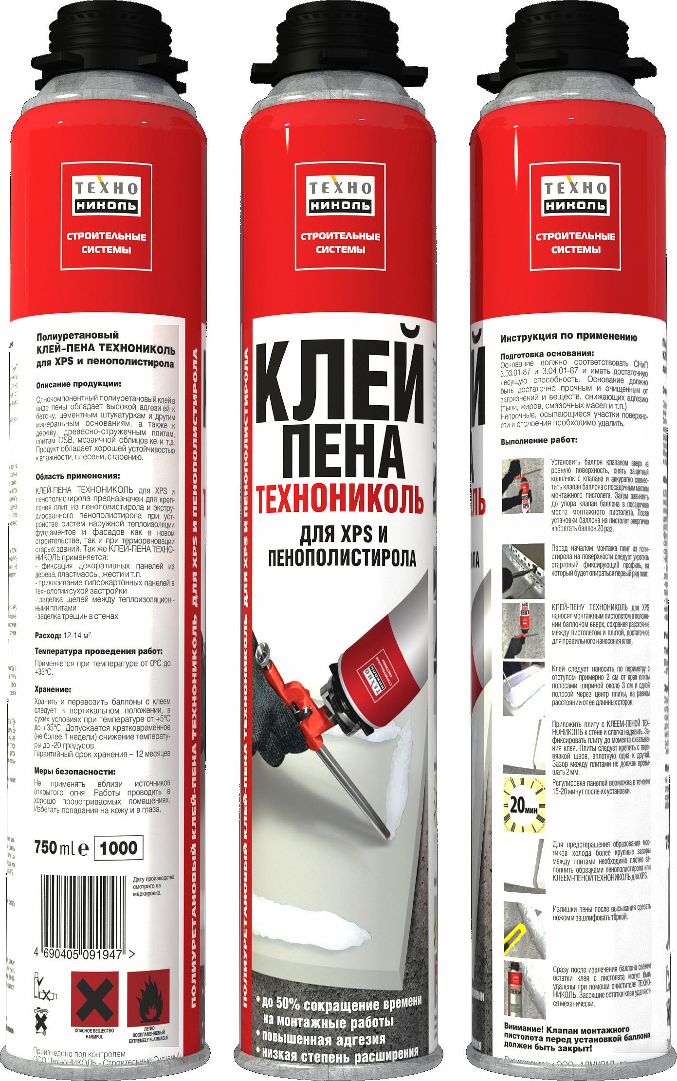 Спрей для герметизации швов