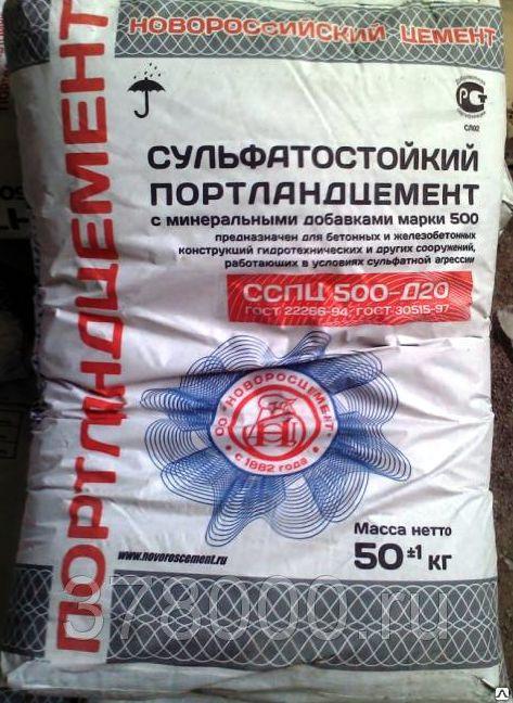 Бетонная смесь сульфатостойкий марка по плотности для керамзитобетона