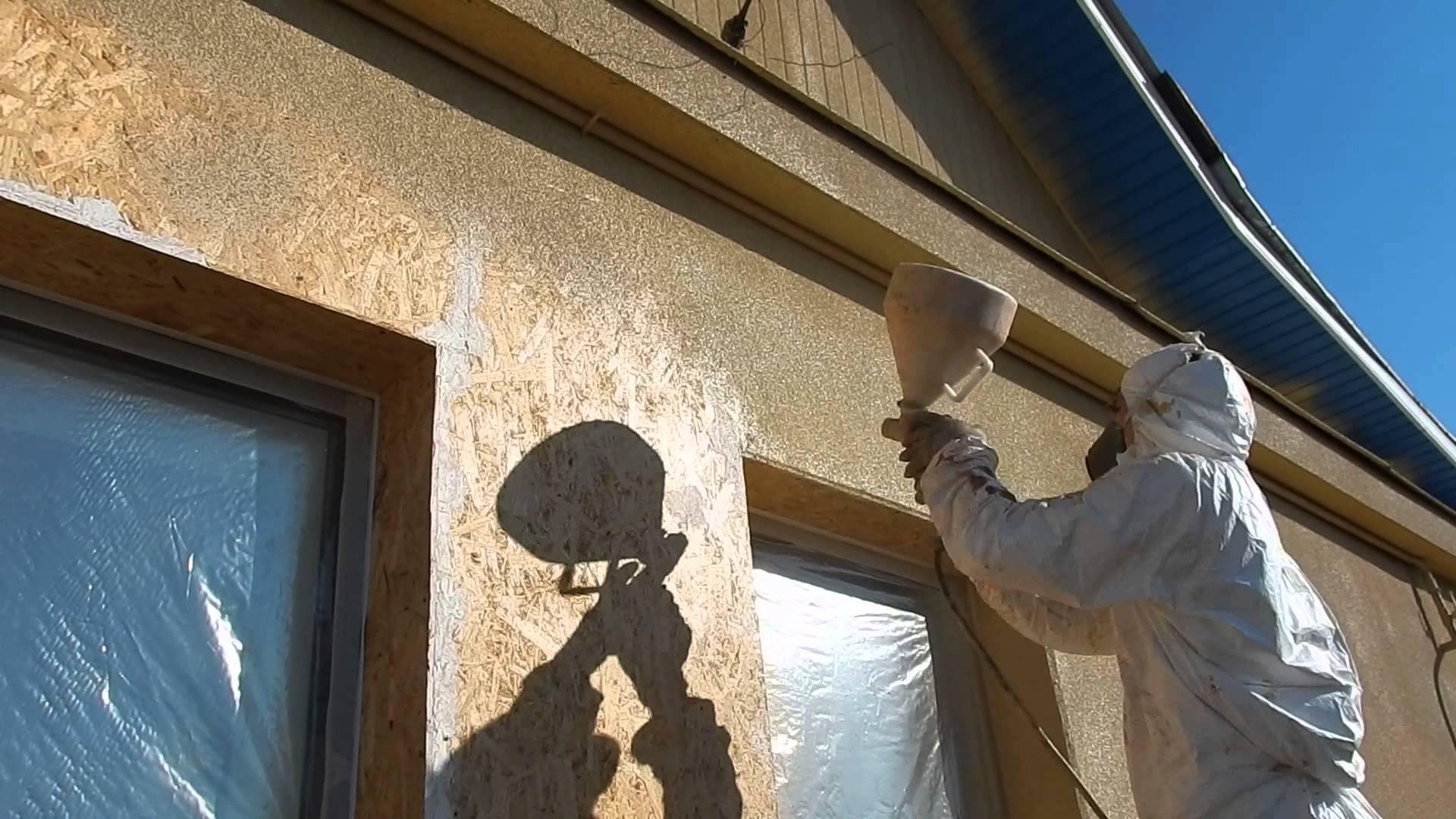 Уплотнительная для герметизации стыков в сборных бетонных конструкциях