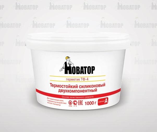 Герметик полиуретановый сазиласт 25 долговременная герметизация швов