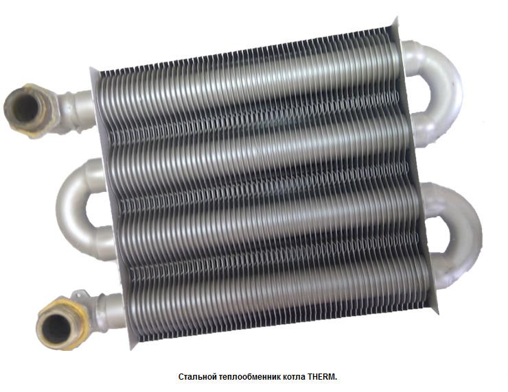 Двойной теплообменник газовый котел Пластинчатый теплообменник HISAKA RX-90 Тюмень